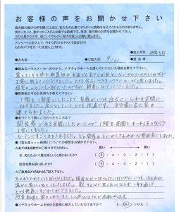 2017-09-01