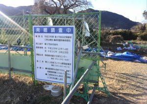 岩松の橋梁工事