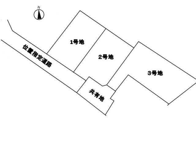 中野-3区画分譲地-