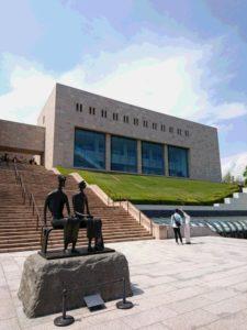 MOA美術館入館