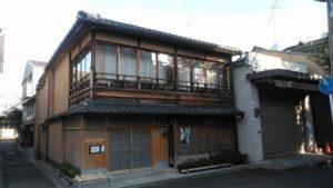 「京都散策」その2