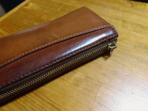 財布ファスナーの引き手