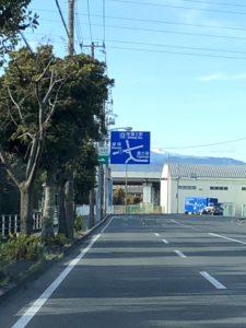オモシロ道路標識