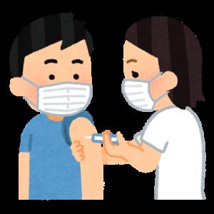 新型コロナウィルス ワクチン接種開始